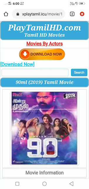 Tamil-Movie-Free-Download