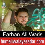 https://www.humaliwalayazadar.com/2016/01/farhan-ali-waris-manqabat-2008-to-2016.html