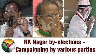 RK Nagar By-Elections: Gangai Amaran, K Pandirajan & TTV Dinakaran Speech at Campaign