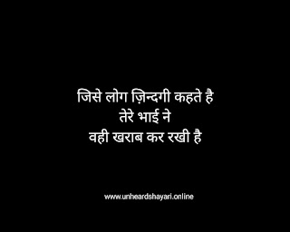 Status of Attitude, Shayari for WhatsApp Status and Facebook