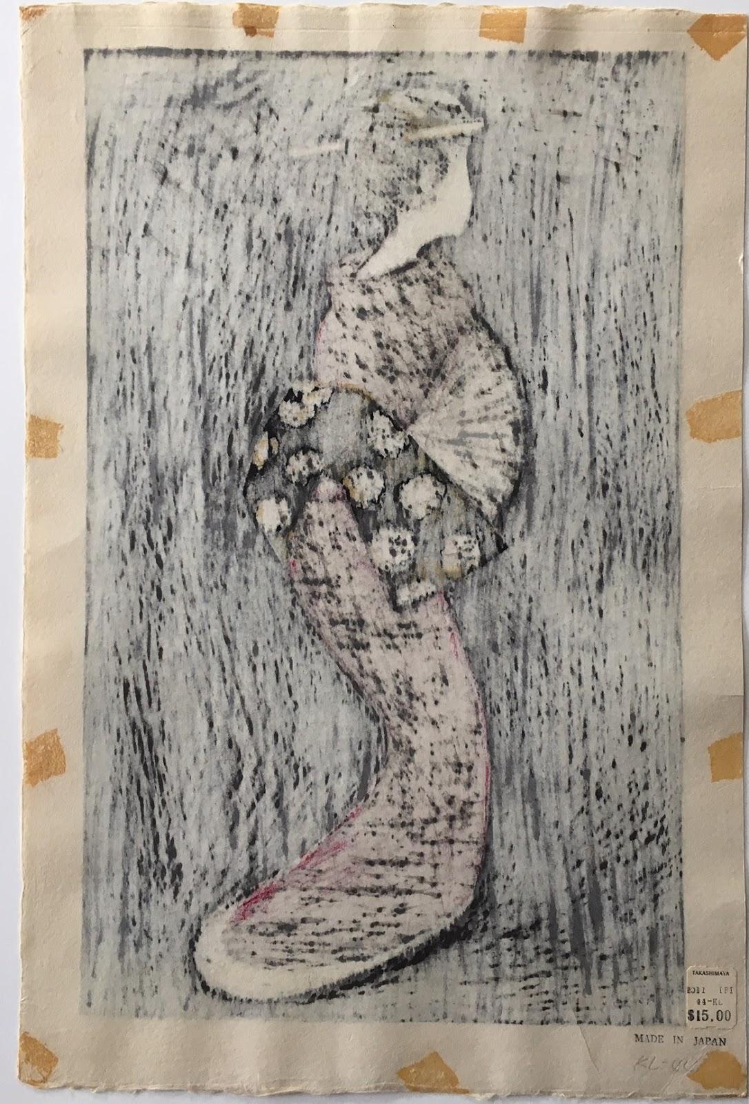 24  Kaoru Kawano - Dancing Eshima | Japanese Woodblock Print