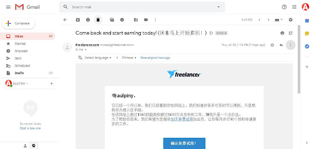 Translate Email on Gmail - Gmail Tricks