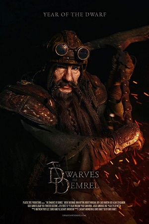The Dwarves of Demrel (2018)