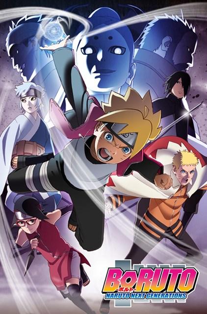 """Nueva imagen promocional de """"Boruto: Naruto Next Generations"""" para la saga del examen de Chuunin."""