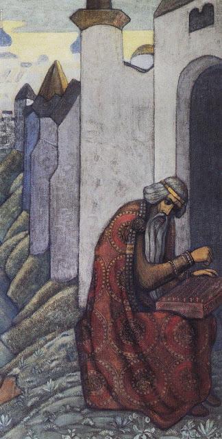 Николай Рерих - Баян