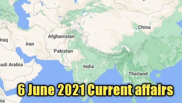 Top 6 june 2021: National and international current affairs in hindi