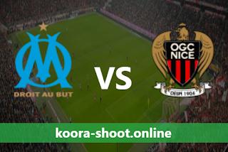 بث مباشر مباراة نيس ومارسيليا اليوم بتاريخ 20-03-2021