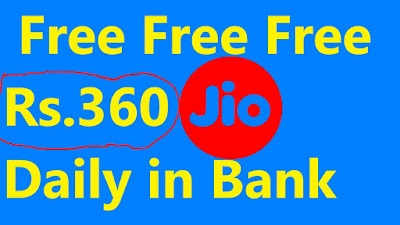 jio free recharge october2018