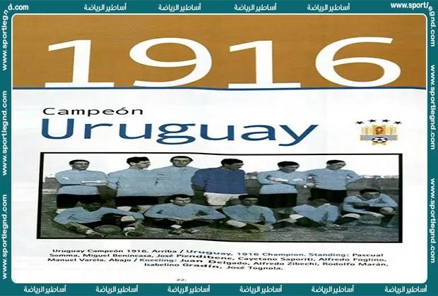 هداف كوبا امريكا 1916 بالأرجنتين