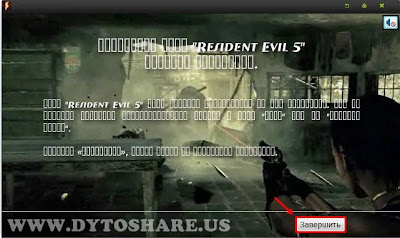 Resident Evil 5 Crack Launcher Exe - news-spaces
