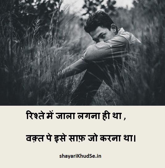 latest dard images collection, latest dard images download