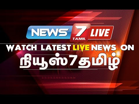 Watch News7 Live Tv Streaming