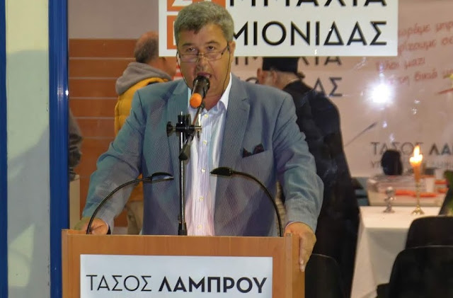 Δέκα σημεία επισημαίνει ο Τάσος Λάμπρου με αφορμή την καραντίνα στο Δήμο Ερμιονίδας