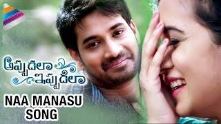 Appudala Ippudila Telugu Movie _ Naa Manasu Song Trailer _ Surya Tej _ Harshika Poonacha _ KR Vishnu
