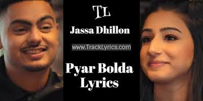 pyar-bolda-lyrics