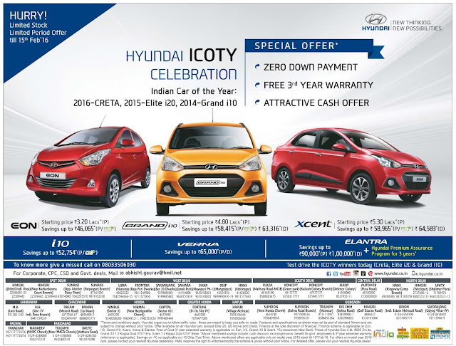 Hyundai ICOTY Celebration. Great offers on Hyundai cars | February 2016 discount offers