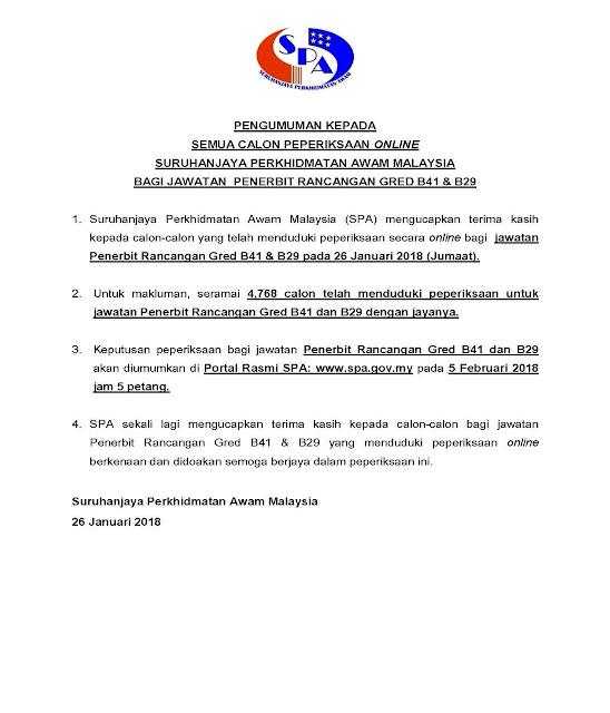 Semakan Keputusan Peperiksaan Penerbit Rancangan B29/ B41 2018