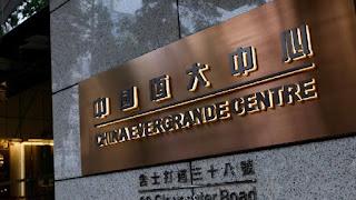 'Virus' Evergrande tấn công Trung Quốc, Bitcoin cs bị sa thải