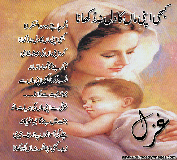 In hindi language poem of mother   Coursework Academic