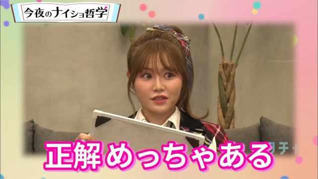 AKB48 no Naisho Tetsugaku ep08