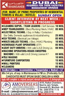 khansaheb dubai jobs