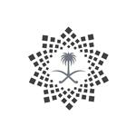 برنامج خدمة ضيوف الرحمن يعلن عن توفر وظائف إدارية شاغرة