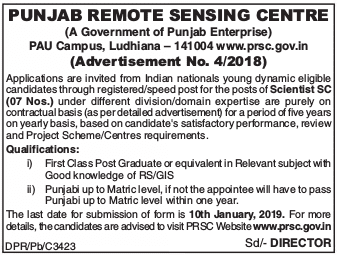 Punjab Remote Sensing Centre Recruitment 2019