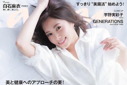 anan 2019 No.2160 Shiraishi Mai (白石麻衣)