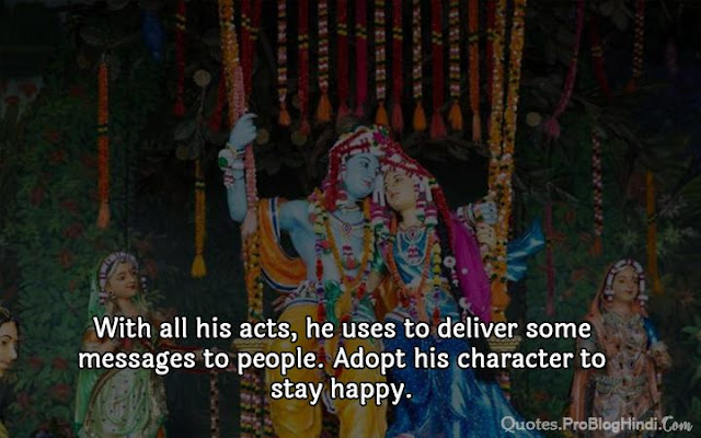 janmashtami images with quotes