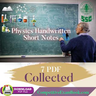 ( भौतिक विज्ञान ) Physics HandWritten Notes PDF