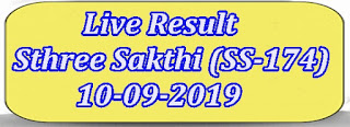 Kerala Lottery Result Today 10/09/2019 Sthree Sakthi Lottery SS-174