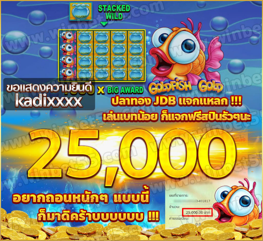 คาสิโนออนไลน์ไม่ต้องโหลด หวยหุ้น10คู่วันนี้ล่าสุด2561 ถ่ายทอดสดวอลเล่บอลไทย ยาเสน่ห์ประจำเดือน