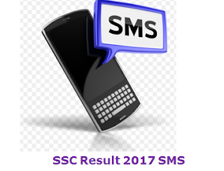 SSC Result 2017 SMS