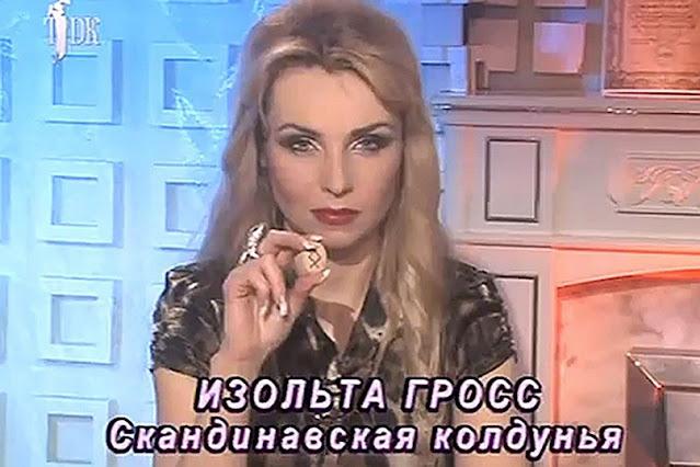 5 место: глава одного из управлений МВД, 20 млн рублей