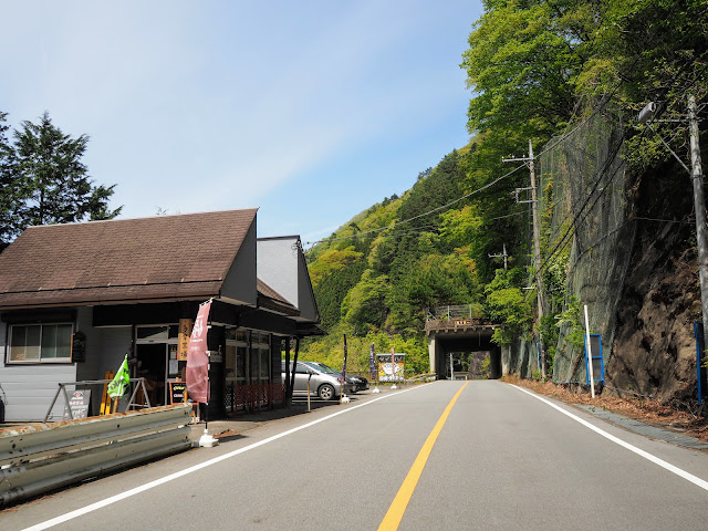 Rider's Cafe 多摩里場