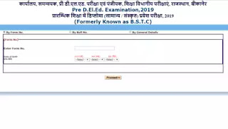 Check Rajasthan BSTC Result 2019 Declared, Direct Link Available Here, Check at bstc2019.org