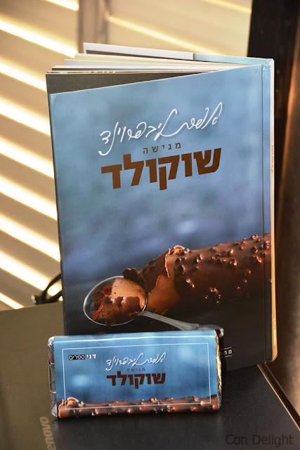 ספר השוקולד אפרת ליבפרוינד chocolate cookbook Efrat Libfroind