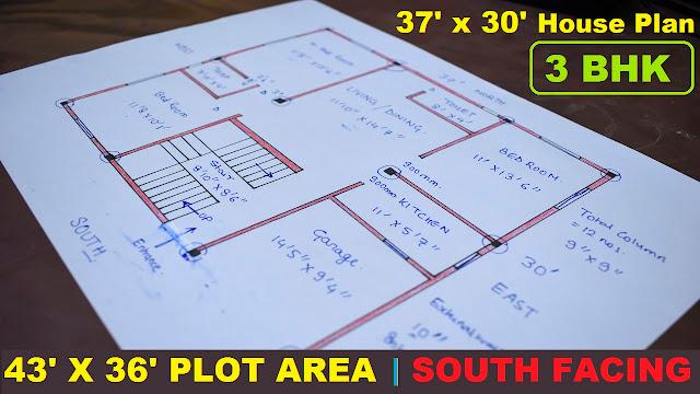 आज की इस पोस्ट में, में आपको बताऊंगा की 37 फीट x 30 फीट साउथ फेसिंग का हाउस प्लान कैसा होना चाहिए। आप अपने घर के हर कोने का प्रभावी ढंग से उपयोग कैसे कर सकते हैं। चलिए, शुरू करते हैं। 37 x 30 Ghar ka Design | 1110 sqft House Plan | Ghar ka Naksha | 3 BHK home plan South facing