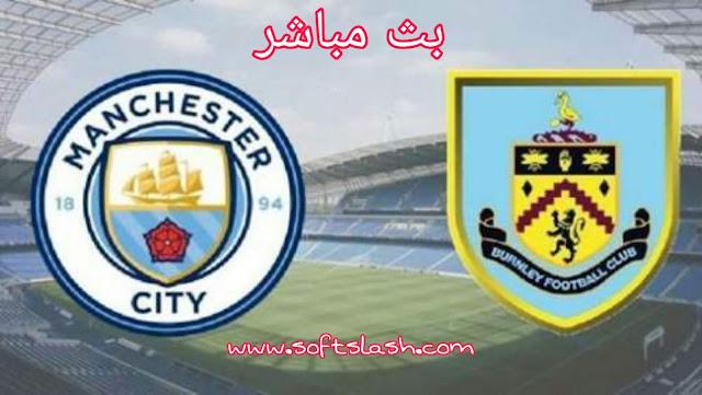 شاهد مباراة Burnley vs Manchester city live بمختلف الجودات