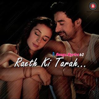 Raeth Ki Tarah Song Lyrics 3 AM [2014] Movie