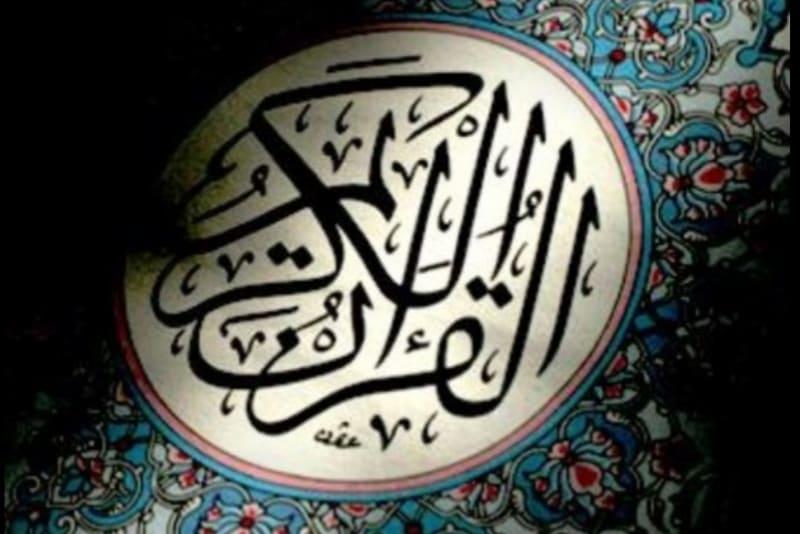 Ibnu Abbas dan Ibnu Mas'ud, Ahli Tafsir dari Kalangan Sahabat Nabi yang Menakjubkan