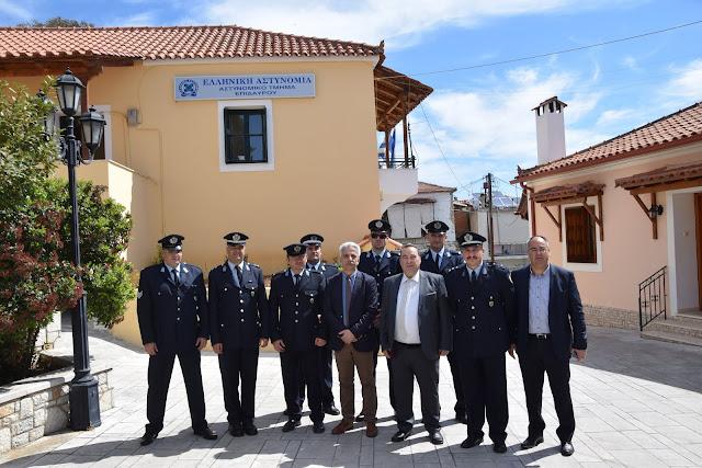 Τελετή Αγιασμού του Αστυνομικού Τμήματος Επιδαύρου (βίντεο)