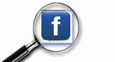 كيفية تتبع زوار ملفك الشخصي في الفيسبوك - خدع الفيسبوك 2018