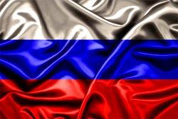 Rússia patch 2016