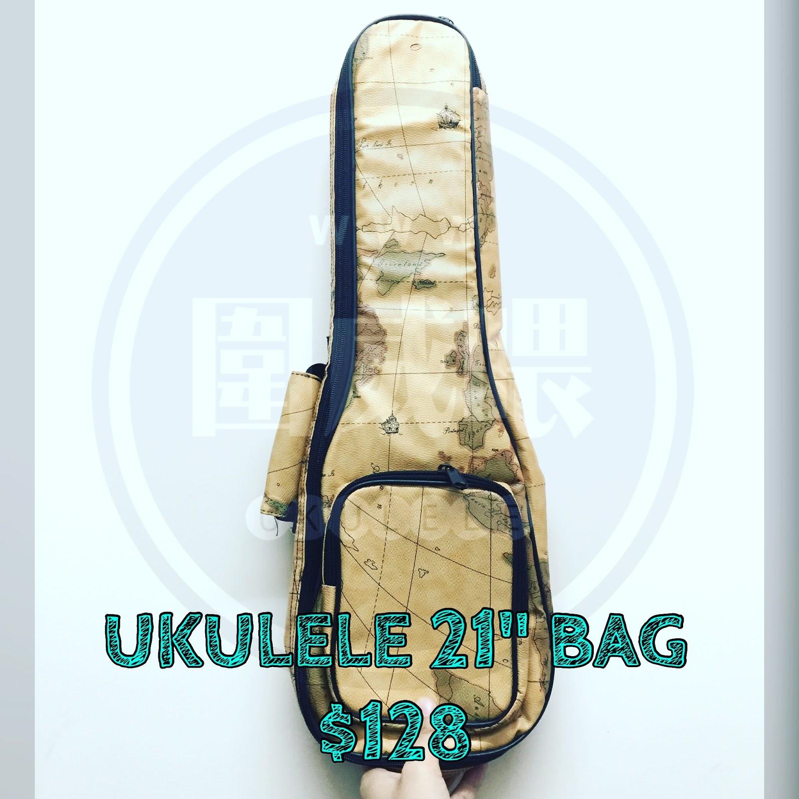 圍威喂 ukulele: Ukulele 厚袋