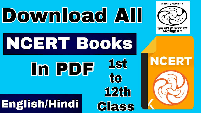 NCERT BOOKS DOWNLOAD