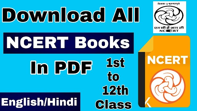 NCERT Books Download  for UPSC | Std 1 ,2, 3, 4 ,5, 6, 7, 8, 9, 10, 11, ,12