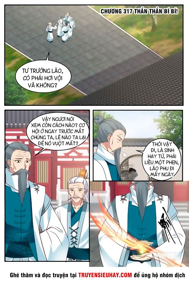 Võ Luyện Đỉnh Phong chapter 317 video - Upload bởi - truyenmh.com
