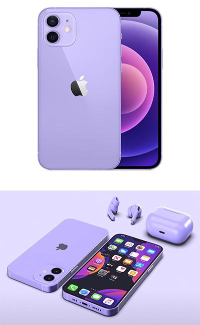 iPhone 12 256 GB Tím