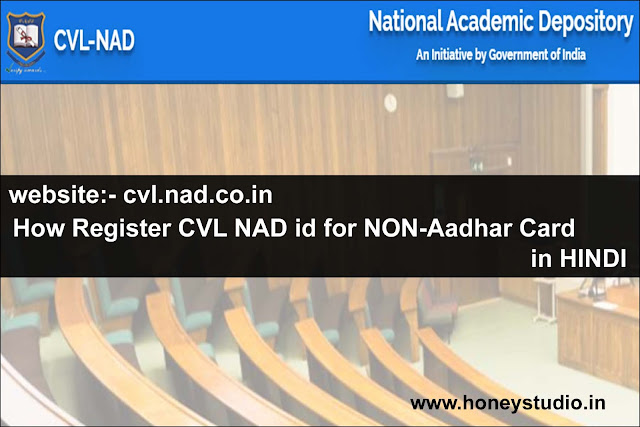 CVL NAD Ragistration Non-Aadhar Card,CVL NAD Ragistration , how to register CVL NAD id